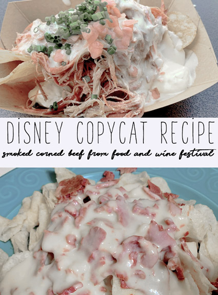 Disney Copycat Recipe: Smoked Corned Beef from EPCOT's Food and Wine Festival