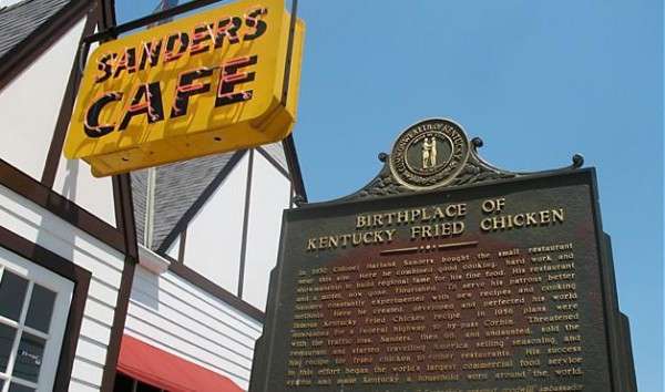 Sanders Court and Cafe was KFC