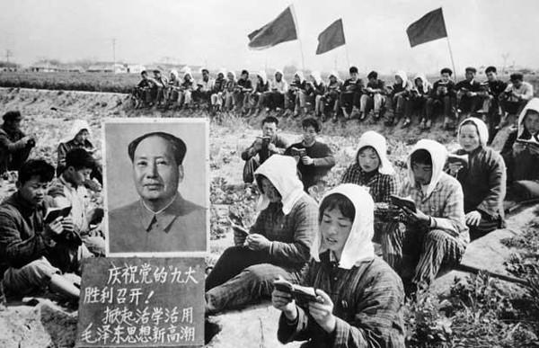 The Great Leap Forward Massacre