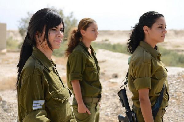 Israeli Beautiful Female Armed Forces