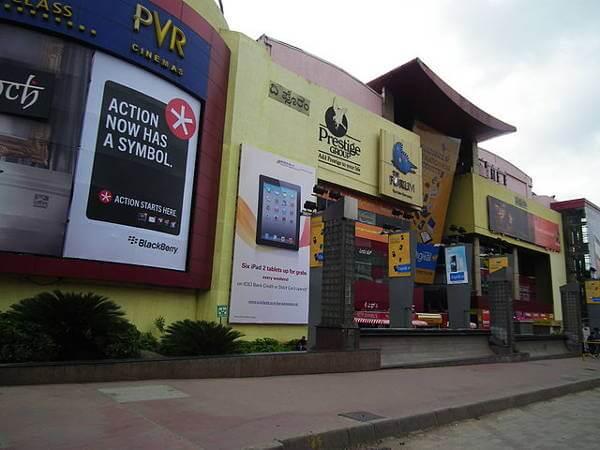 Forum Mall in Koramangala Bangalore