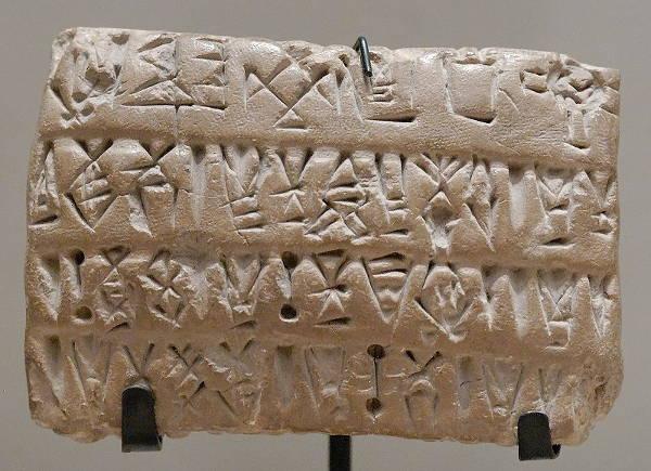 Proto-Elamite Scripts