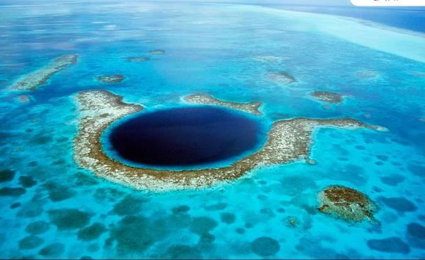 Dragon Hole in South China Sea