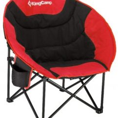 Moon Saucer Chair Back Covers Diy Top 10 Best Chairs In 2019 Kingcamp
