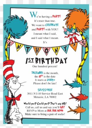 free png birthday invitation clip art