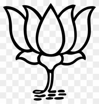 Bjp Symbol Lotus Clipart India Bharatiya Janata Party Logo Bharatiya Janata Party Png Download 1972327 Pinclipart
