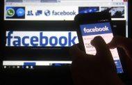 Facebook pagaría multa multimillonaria por prácticas de privacidad