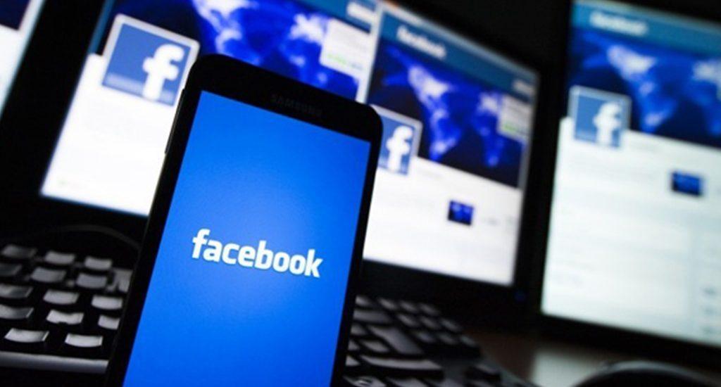 EE.UU. abre investigación sobre si Facebook puso en peligro datos de usuarios
