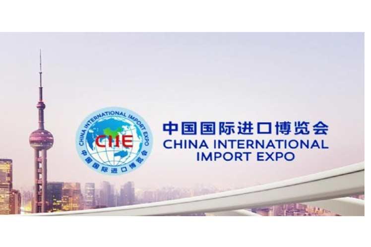 Líderes mundiales en China para Feria Internacional de Importaciones