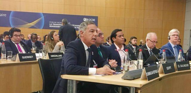 RD se adhiere a la Declaración de Punta del Este contra evasión fiscal