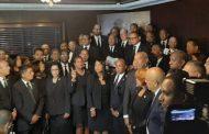 Senado y CD dejan abierta Primera Legislatura Ordinaria; opositores no asisten rendición de cuentas DM