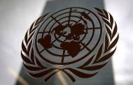 Consejo de Seguridad de la ONU aborda cuestión palestina