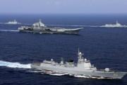 El Ejército chino realizará maniobras militares en el mar de la China Meridional en medio de tensiones con EE.UU.