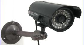 CCTV security surveillance software