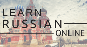 learn russian online