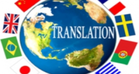 Translation software