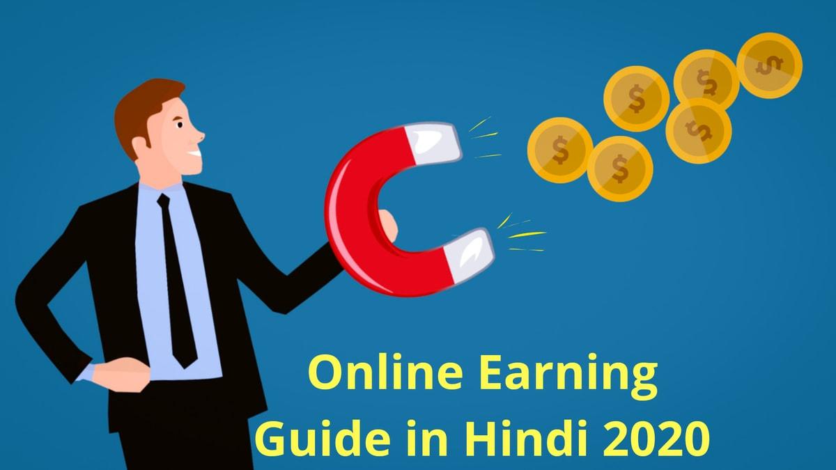 Online earning kaise kare in Hindi