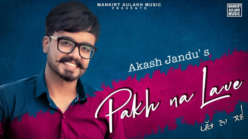 mankirt aulakh new song PAKH NA LAVE (Lyrical video) | Akash Jandu | Latest Punjabi Song 2020 | Sky Digital