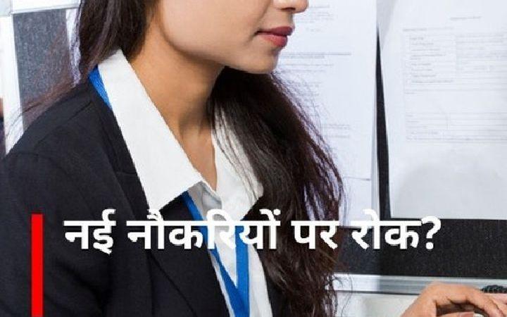 जानें इस दावे का सच क्या है… स्टोरी और आवाज़: मोहम्मद शाहिद  Source: #bbchindi… news in hindi