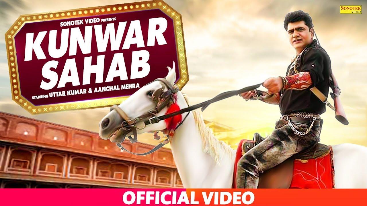 sonotek new song Kunwar Sahab | Haryanvi Film | Uttar kumar Dhakad Chhora | Aanchal Mehra | Dev Sharma | Sonotek