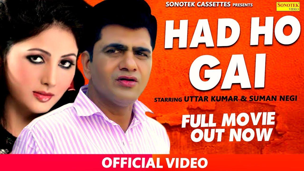 sonotek new song Had Ho Gai || Uttar Kumar || Dhakad Chhora || Suman Negi, Sanjeev Kant || Haryanvi Full Film