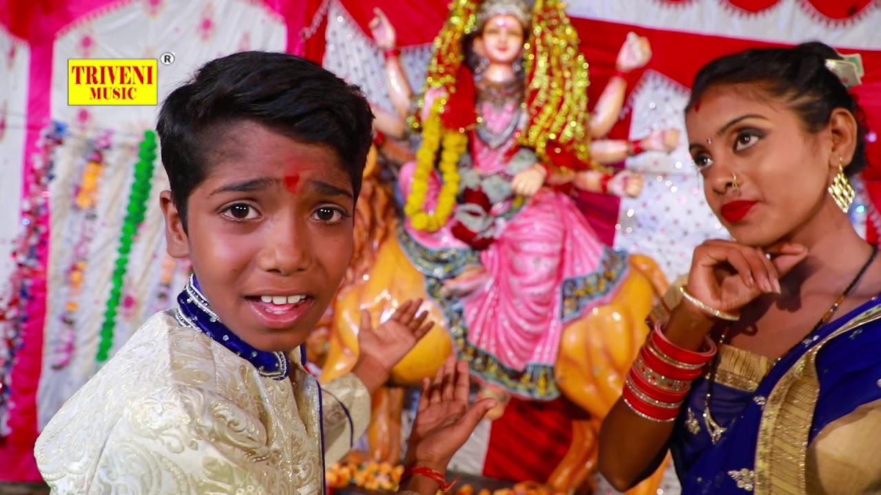 bhojpuri gana new 2018 bhojpuri devi geet || laag jaai maiya k najariya  ||  Prince Kumar Kushwaha || Triveni Music best bhojpuri video ever