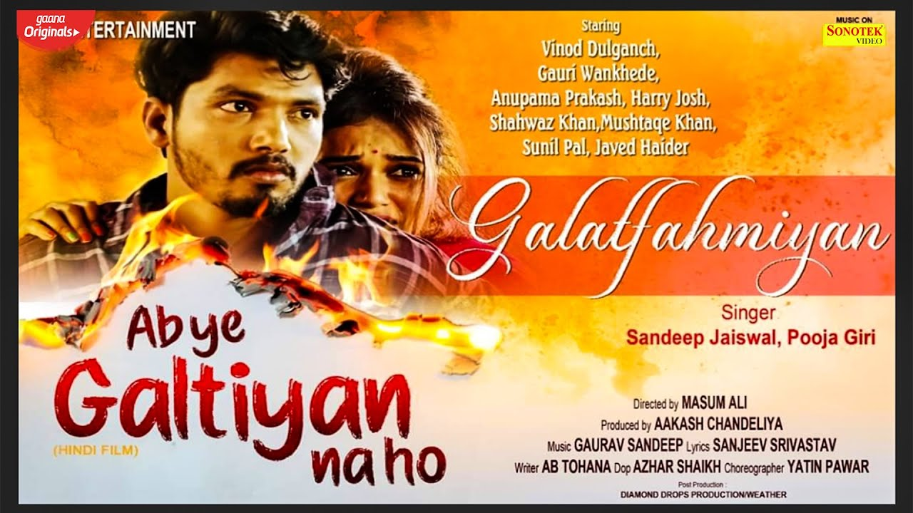 sonotek new song Galatfahmiyan | Vinod Dulganch | Gauri Wankhede | New Hindi Bollywood Songs 2020 | Sonotek