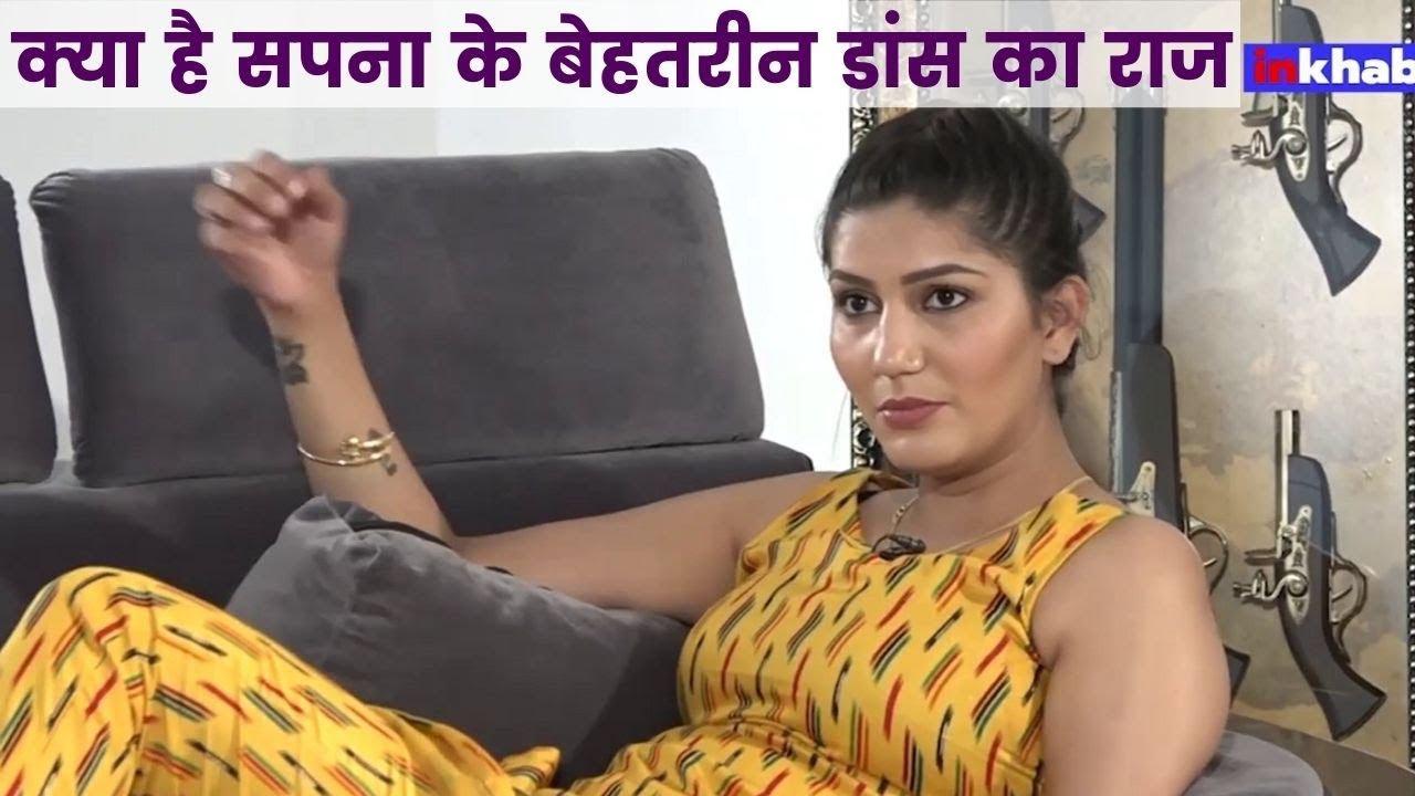 haryanvi song-क्या है सपना के बेहतरीन डांस का राज  Sapna Choudhary Exclusive Interview on India News | Misha Bajwa