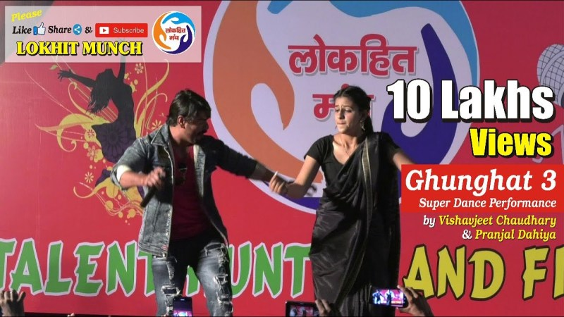 haryanvi song-Ghunghat 3 Super performance by Vishwajeet Choudhary| Pranjal Dahiya || Lokhit Munch | Talent Hunt