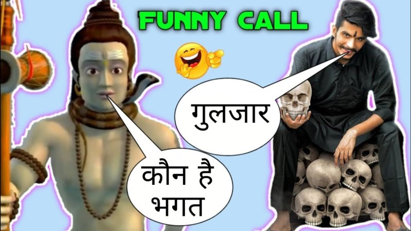 gulzar song-Gulzar Chhaniwala New Song || Gulzar Chhaniwala Vs Bholenath || Latest Haryanvi Song 2020 | FunBilla-gulzar chhaniwala song