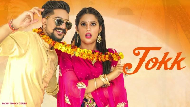 haryanvi song-TOKK motion poster | pranjal dahiya | kay D | vishwjeet choudhary | haryanvi song 2020