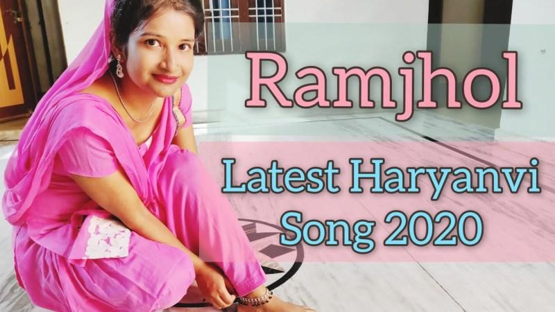 haryanvi song-Ramjhol Song  | Pragati & Vishvajeet Choudhary | Latest Haryanvi DJ Song 2020 | Dance Video |