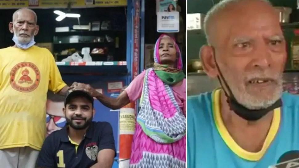 यूट्यूबर गौरव वासन ने खारिज किए Baba ka Dhaba के मालिक के आरोप, जानिए क्या कहा