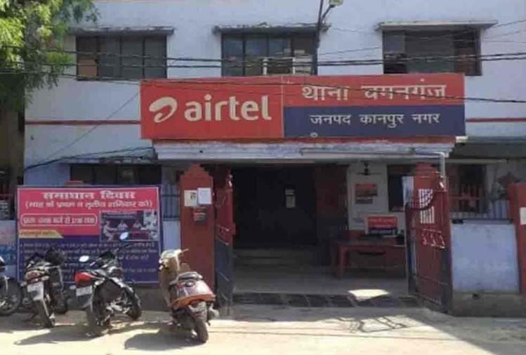 Drunk Policeman Beat Up Businessman, Video Viral – कानपुर: नशे में धुत दरोगा ने कारोबारी को पीटा, वीडियो वायरल, लाइन हाजिर