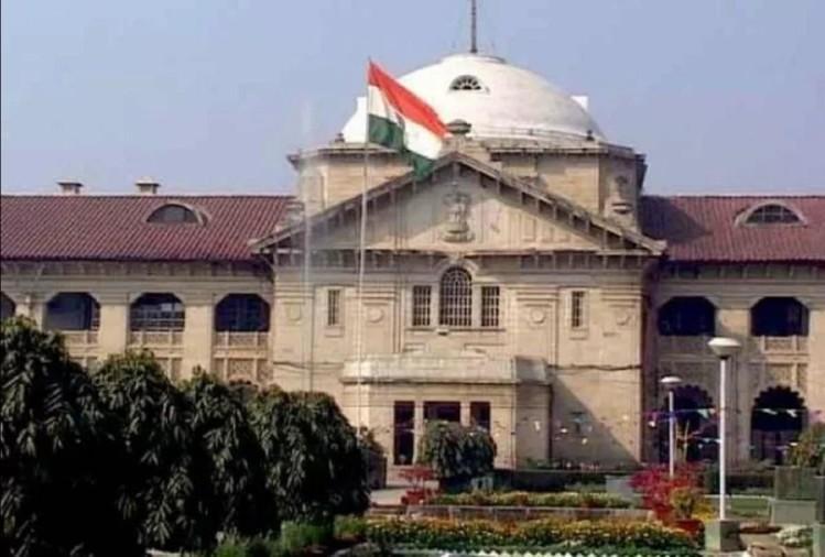 High Court Questioned The Justification Of Prayagraj Smart City Limited – प्रयागराज स्मार्ट सिटी लिमिटेड के औचित्य पर हाईकोर्ट ने उठाया सवाल, कहा- नगर निगम, एडीए हैं तो इसकी क्यों जरूरत
