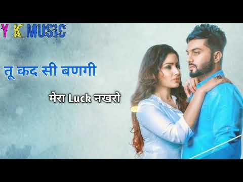 haryanvi song-Nakhro ||| New Haryanvi Whatsapp status 2020 ||| Nakhro Song Whatsapp Status ||| #ykmusic
