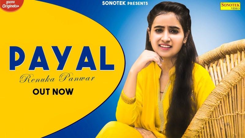sonotek new song Payal : (Official Video) Renuka Panwar, Anjali Raghav, | New Haryanvi Songs Haryanavi 2021 | Sonotek