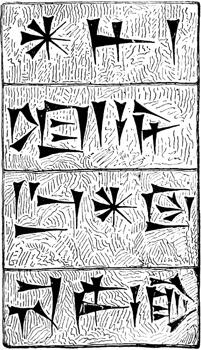 Cuneiform 19279 Lg