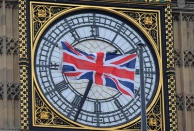 Parliament-Flag 1590371I
