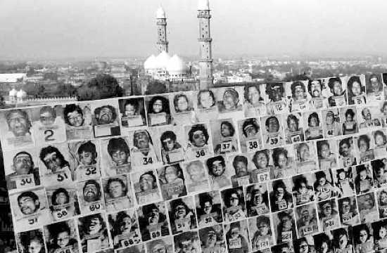 Bhopal Industrial Disaster Gas Photo1
