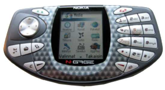 300Px-Nokia N-Gage