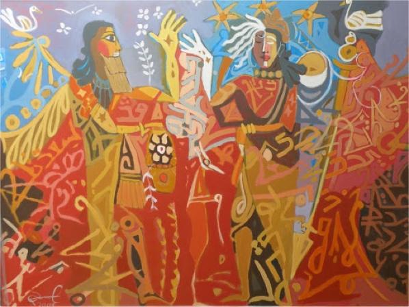 Goddess Ishtar And God Tammuz