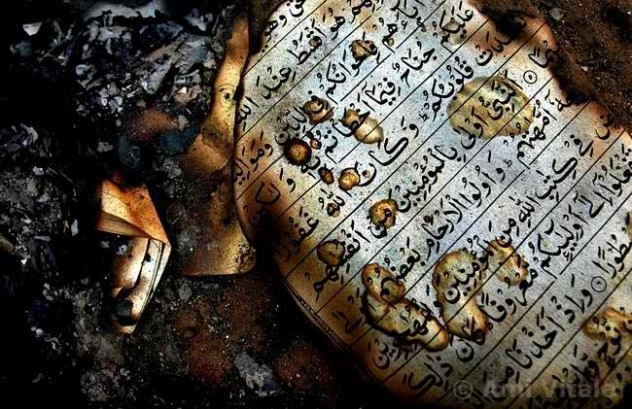 10 Strange Facts About The Quran