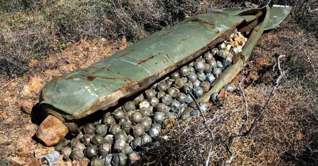 cluster-bomb-shell-ap-670