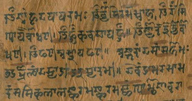 7-ancient-sansrit-texts