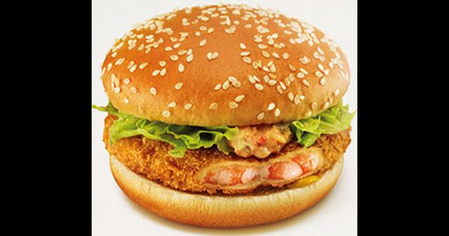 10 fast foods estrangeiros muito incomuns