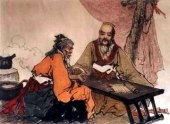 Ancient Chinese treatment for diarrhea