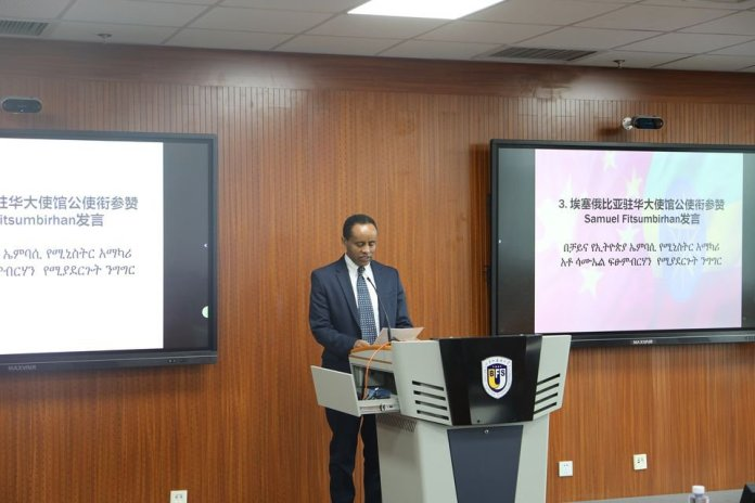Chinese University To Start Teaching Ethiopia's Amharic Language in Degree Program