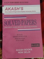 Akash's solved paper of Data Structure(ECE sem-3)