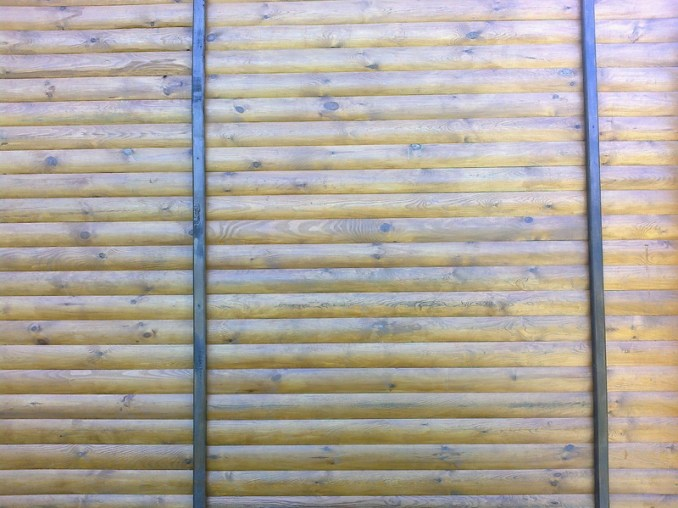 Волинське ОУЛМГ Ратнівське ЛМГ Кортеліське лісництво Утеплення та перекриття будівлі лісництва 9